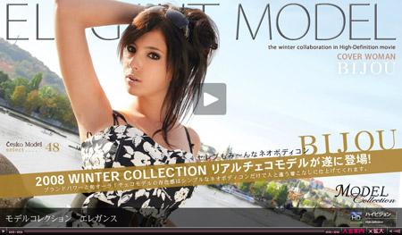 リアルでモデルの外国人が派手な性行為で絶頂!