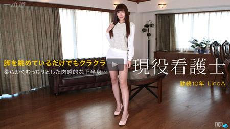 一本堂動画で脚線美の清楚風現役看護師女性が痴女のように大胆に絡みハメ潮吹き