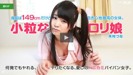 一本堂動画から可愛いパイパン美女が怒涛の3連続生出しされて絶頂イキ