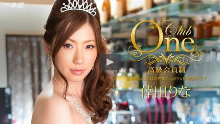 一本堂動画で最高級のおもてなしを高級クラブ嬢が過激なご奉仕