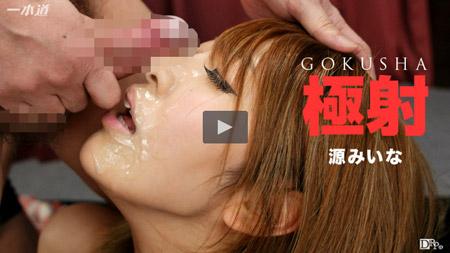 一本堂動画で可愛い顔でパイパン美マンの娘に大量ぶっかけ