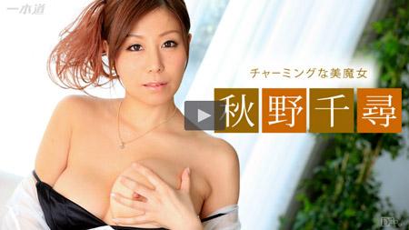 一本堂動画で美巨乳美魔女が欲望を満たすために性行為依存症となり肉棒求める