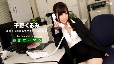 一本堂動画より美人OLが繰り広げる濃厚生出しオフィスラブ