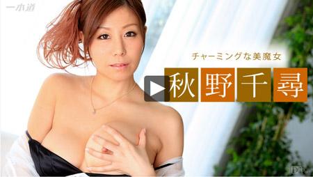 一本堂動画からGカップ美巨乳の癒し系美魔女が性依存症のように男と絡み合う