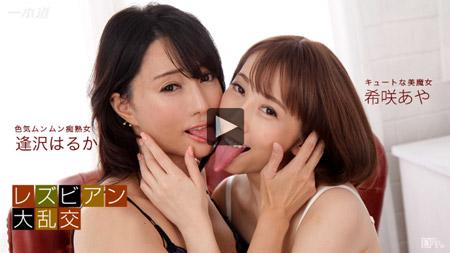 一本堂動画に人気痴女優2人が繰り広げるレズプレイと乱交劇場