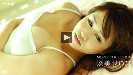 一本堂動画に魅惑の爆乳娘が御奉仕プレイに迫力溢れる生出し淫行