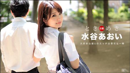一本堂動画に制服姿の彼女とときめきデートで主観交尾
