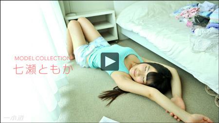 一本堂動画からモデル体系美女がありのままの性行為でド助平本性