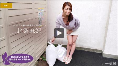 一本堂動画より朝ゴミ出しする近所の美人奥様がノーブラで卑猥に誘惑