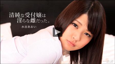 一本堂動画に可愛い受付嬢OLが壮絶な3Pによるプレイで淫らな雌に堕ちる